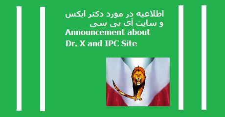 IPC-DrX