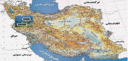 Kurds & Central Government in Iran