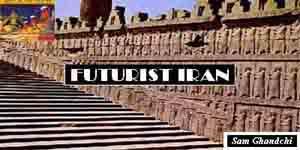 Futurist Iran Book: Futurism vs Terrorism