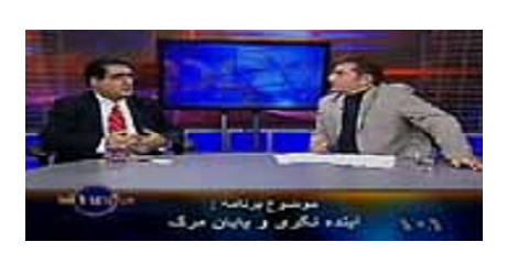 Sam Ghandchi's VOA Interview about Futurism in Ahmad Baharloo's Roundtable Program