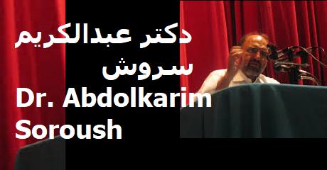 abdolkarim-soroush