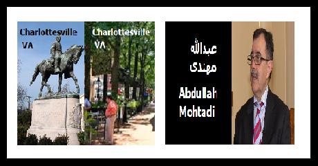 abdullah-mohtadi-charlottesville