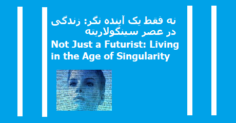 age-of-singularity