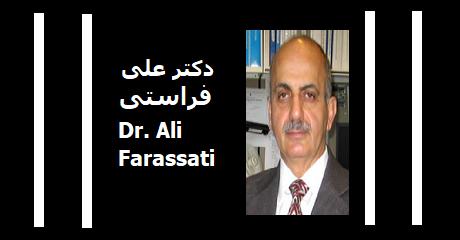ali-farasati