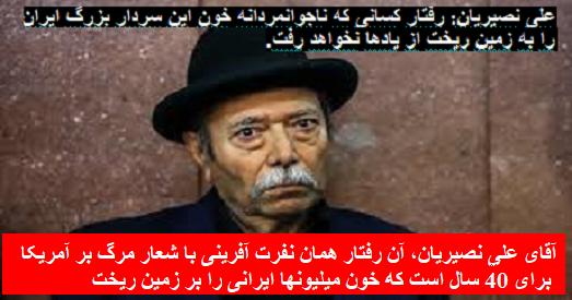 ali-nassirian-qasem-soleimani