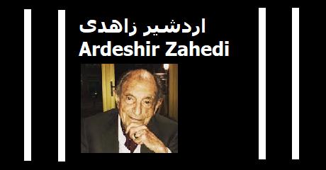 ardeshir-zahedi