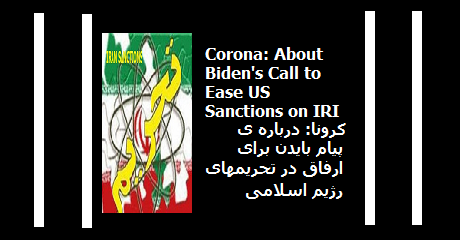 biden-sanctions-iran