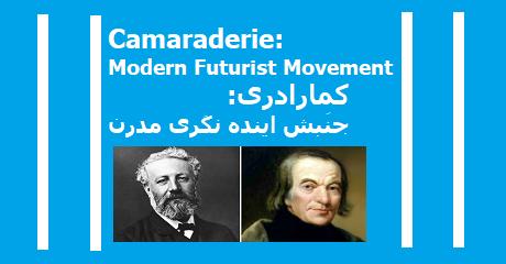 camaraderie-futurists