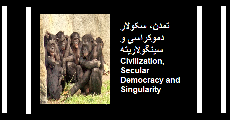 civilization-seculardemocracy-singularity