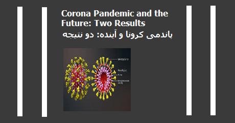 corona-future