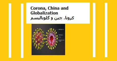corona-globalization