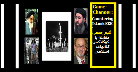 countering-islamickkk