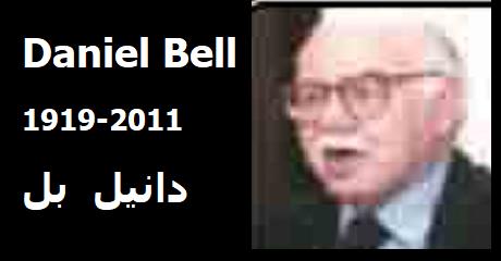 daniel-bell