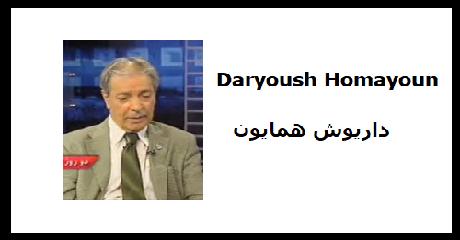 daryoush-homayoun