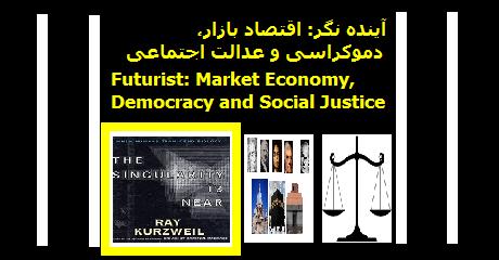 market-economy-democracy-social-justice