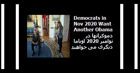 democrats-obama2020