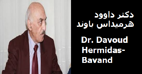 dr-davoud-hermidas-bavand
