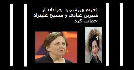 ebadi-alinejad