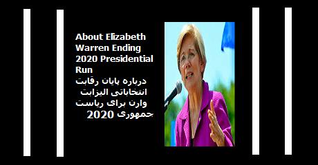 elizabeth-warren