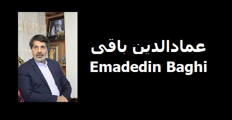 emadedin-baghi2.png