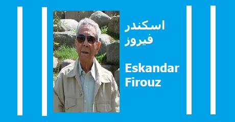 eskandar-firouz