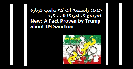 fact-iri-us-sanctions