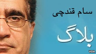 Faradid بلاگ فرادید