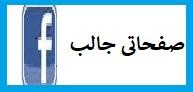 English Facebook