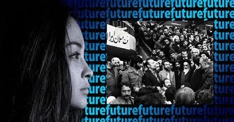future-enghelab57