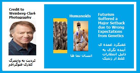 futurists-major-setback