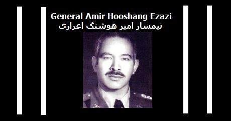 general-ezazi
