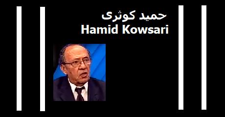 hamid-kowsari