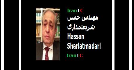 hassan-shariatmadari-iran-tc