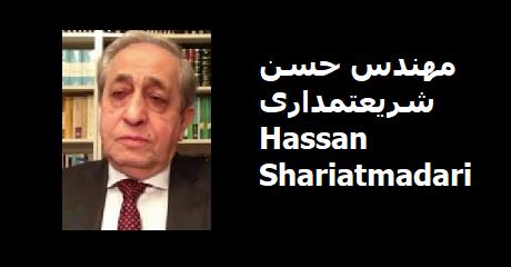 hassan-shariatmadari