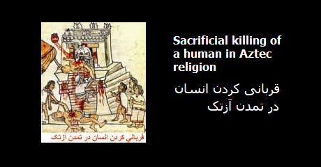 human-sacrifice-aztec
