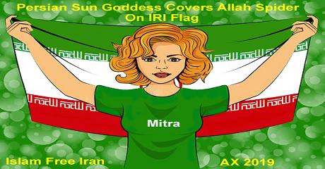 ipc-ax-islam-free-iran