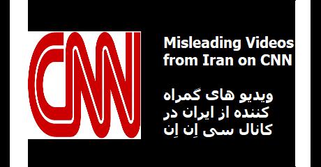 iran-cnn