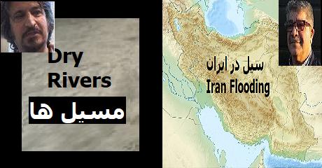 iran-dry-river