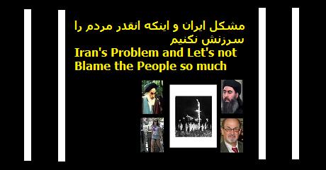 iran-islamickkk