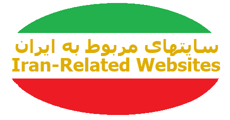 iran-sites