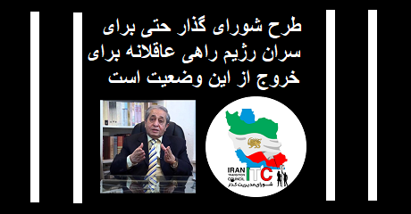 iran-tc-shariatmadari