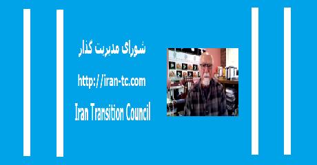 iran-tc