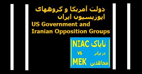 iranian-opposition