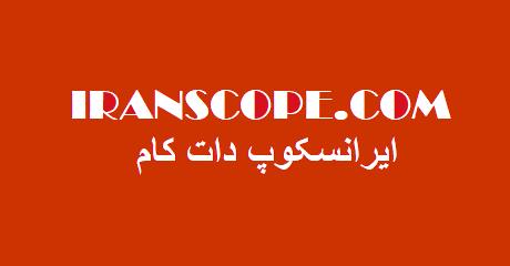 iranscope.com