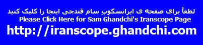 iranscope.ghandchi.com