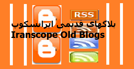blogs-and-rss
