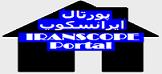 iranscope-portal