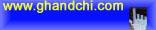 Ghandchiقندچي