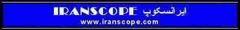 Iranscope Portalپورتال ايرانسکوپ
