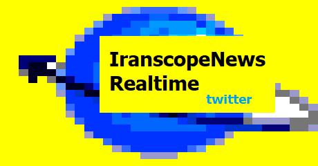 iranscopenews-realtime-english